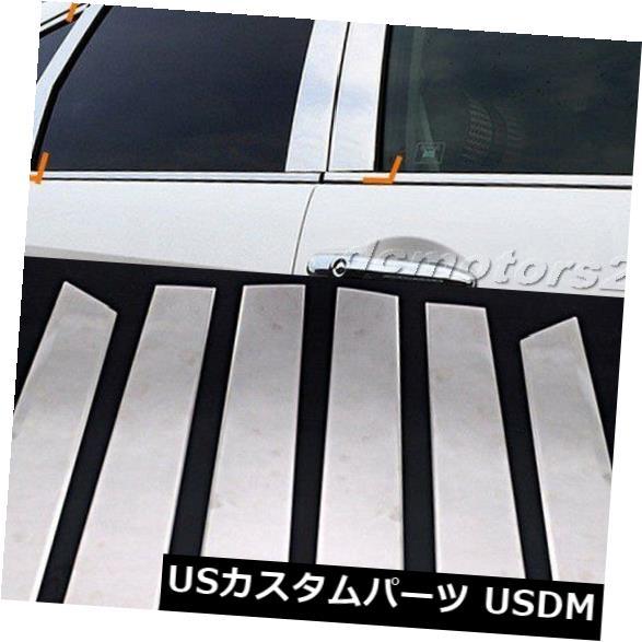 ドアピラー 窓の柱のポストの鋳造物はホンダCRV CR-V 2012-2016年の鋼鉄6pcsをトリミングします Window Pillar Post Moulding Trims steel 6pcs For Honda CRV CR-V 2012-2016