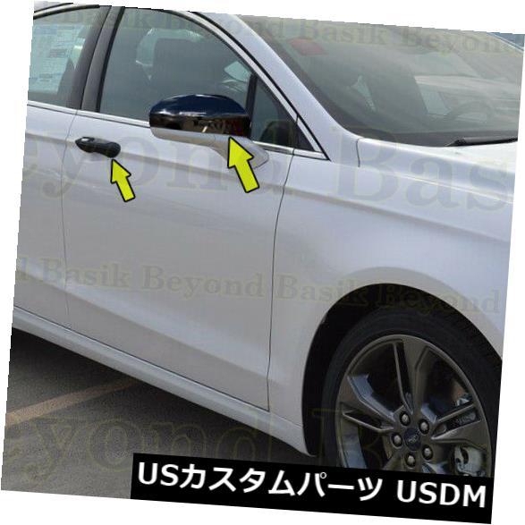 ドアピラー 2013-2019フォードフュージョングロスブラックドアハンドルW / 4スマートKH +ミラーNOS信号ホール 2013-2019 Ford Fusion GLOSS BLACK Door Handle W/4 Smart KH+Mirrors NOSignal Hole