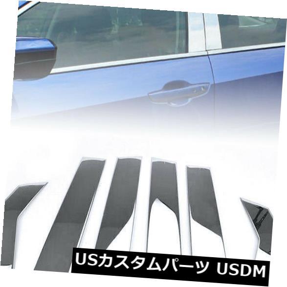 ドアピラー ホンダシビック16-18のための車の銀製のドアの窓の柱のポストのトリムカバーを取り替えます Replaces Car Silver Door Window Pillar Post Trim Cover For Honda Civic 16-18