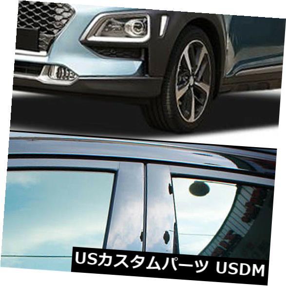 ドアピラー ヒュンダイコナ2017?2018 +用窓ガラスブラックBピラーサークルプレート成形 Window Glass Black B Pillar Circle Plate Molding For Hyundai Kona 2017~2018+