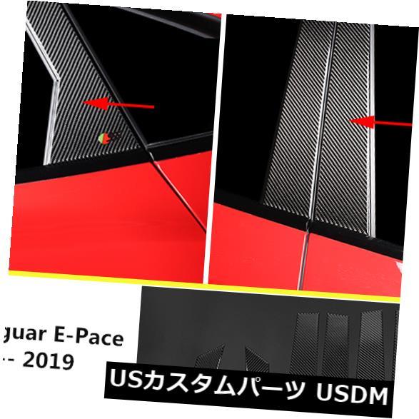 ドアピラー ジャガーEペース2018-19 6PCSリアルカーボンファイバーウィンドウセンターピラーポストカバー用 For Jaguar E-Pace 2018-19 6PCS Real Carbon Fiber Window Center Pillar Post Cover