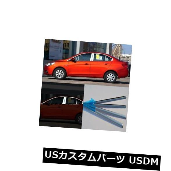 ドアピラー シボレーセイル3にぴったりとフィットするフルウィンドウピラーウィンドウシルモールディングトリム Full Window Pillars Window Sill Molding Trim Exactly Fitted For Chevrolet Sail 3