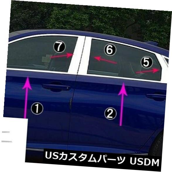 ドアピラー ホンダアコード2018-2019のためのステンレス鋼の窓の柱のポストのトリムカバーのトリム Stainless steel Window Pillar Posts trim cover Trim For Honda Accord 2018-2019