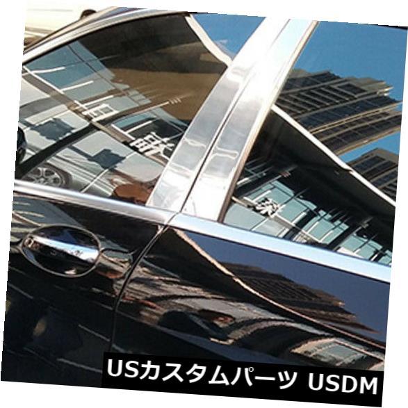 ドアピラー ベンツSクラスW222 S400L S320L S500 2014-2018用ウィンドウモールピラーステッカー Window Molding Pillar Stickers for Benz S-Class W222 S400L S320L S500 2014-2018