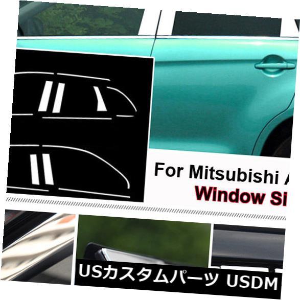 ドアピラー 三菱ASXのための全窓の中間の柱の鋳造物のトリムのステンレス鋼 Full Window Middle Pillar Molding Trim Stainless Steel For Mitsubishi ASX