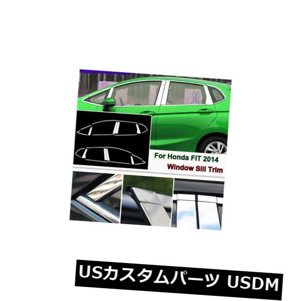 ドアピラー ホンダフィット2014のためのフルウィンドウミドルピラー成形シルトリムステンレス鋼 Full Window Middle Pillar Molding Sill Trim Stainless Steel For Honda Fit 2014