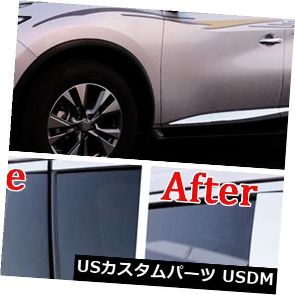 ドアピラー 日産エクストレイルローグ2014-2017用8xステンレススチールウィンドウピラーポストトリム 8x Stainless Steel Window Pillar Posts Trim For Nissan X-Trail Rogue 2014-2017