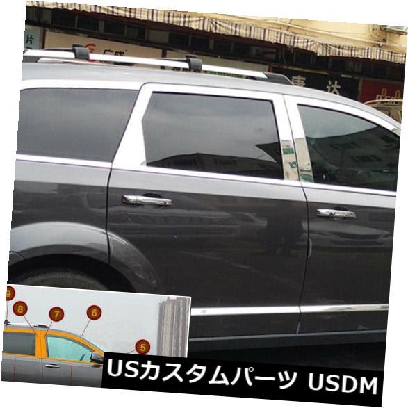 ドアピラー 窓敷居ストリップ成形&ダッジジャーニー2009-2019のミドルセンターピラートリム Window Sill Strip Molding&Middle Center Pillars Trim For Dodge Journey 2009-2019