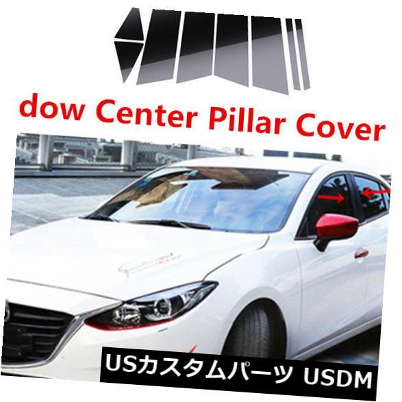 ドアピラー Mazda3 Axela M3 2014-2018ミラー効果ウィンドウセンターピラーカバートリムキット用 For Mazda3 Axela M3 2014-2018 Mirror Effect Window Center Pillar Cover Trim Kit