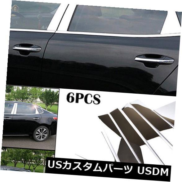 ドアピラー Kia Optima K5 JF 16-18クロームウィンドウピラーポストカバートリムベゼル成形用6x For Kia Optima K5 JF 16-18 Chrome Window Pillar Post Cover Trim Bezel Molding 6x