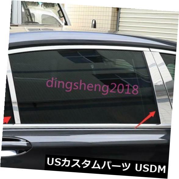 ドアピラー 6PCS窓の柱はBMW 7シリーズG11 G12 2016-2018のための装飾のトリムを保護します 6PCS Window Pillar Protect Decoration Trim For BMW 7 Series G11 G12 2016-2018