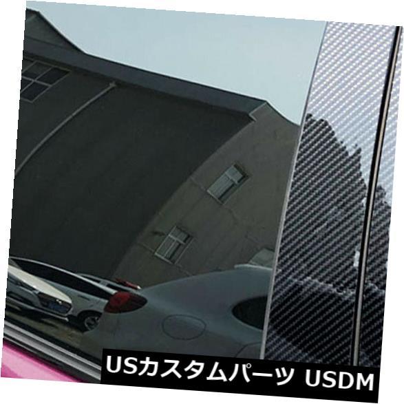ドアピラー メルセデスベンツGLA 2013-2018のための6本/セット車のウィンドウ列B柱カバー 6pcs/set Car Window Column B Pillar Cover For Mercedes Benz GLA 2013-2018