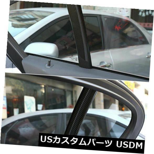 ドアピラー 2本インナーカーリアドアCピラーカバートリムストリップBMW 5シリーズ2018用 2pcs Inner Car Rear Door Window C Pillar Cover Trim Strip for BMW 5 Series 2018