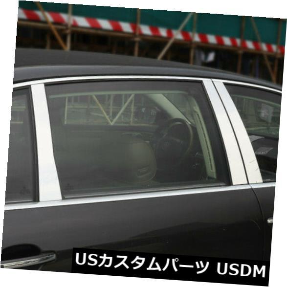 ドアピラー VWフェートンのための6本のステンレス鋼の窓の柱のステッカーの装飾カバープレート 6pcs Stainless Steel Window Pillar Sticker Decoration Cover Plate for VW Phaeton