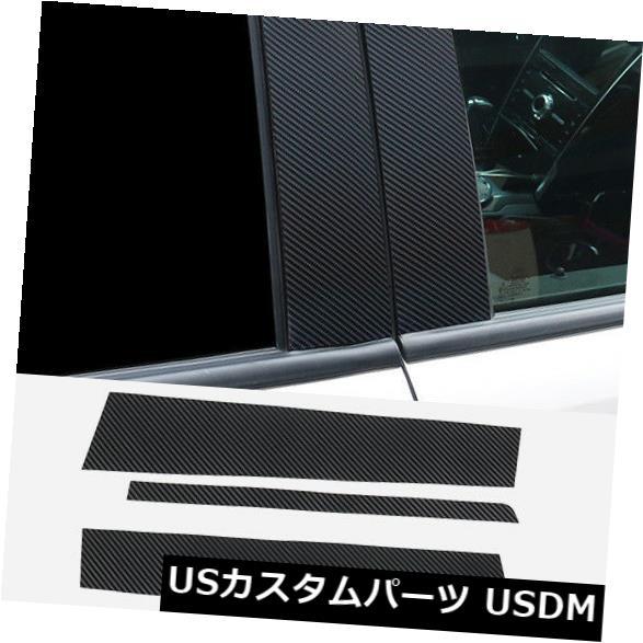 ドアピラー フォードエクスプローラー2016-18のための3DカーボンファイバーB窓柱ポスト装飾ステッカーキット 3D Carbon Fiber B Window Pillar Post Decor Sticker Kit For Ford Explorer 2016-18