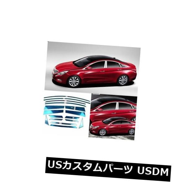 ドアピラー ヒュンダイソナタのためにぴったり合ったフルウィンドウピラーウィンドウシルモールディングトリム Full Window Pillars Window Sill Molding Trim Exactly Fitted For Hyundai Sonata