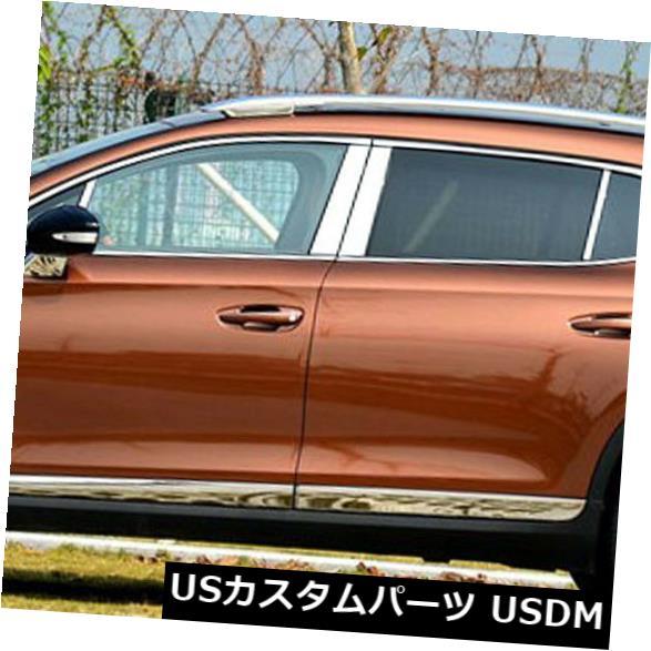 ドアピラー ステンレス鋼のクロムの窓枠+柱はシトロエンDS6のためのカバーをトリムします Stainless Steel Chrome Window Sills+Pillar Posts Trims Cover For Citroen DS6