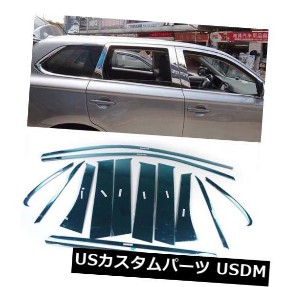 ドアピラー 2013-2018三菱アウトランダー20ピース用フルウィンドウセンターピラーウィンドウトリム Full Window Center Pillar Window Trim For 2013-2018 Mitsubishi Outlander 20pcs