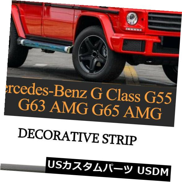 ドアピラー メルセデスベンツGクラス04-18のための2×カーボンファイバーウィンドウCピラーカバーストリップトリム 2xCarbon Fiber Window C Pillar Cover Strip Trim For Mercedes Benz G Class 04-18