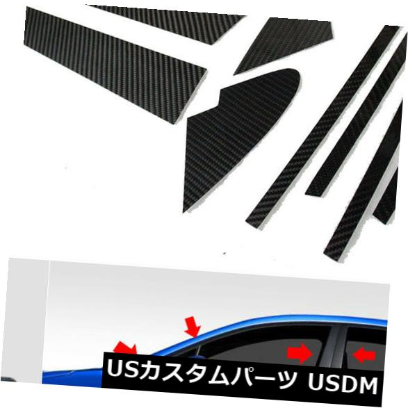 ドアピラー スバルWRX STI 4thセダン15-19用ドアA B Cピラーマスクウィンドウトリムカーボン Door A B C Pillar Mask Window Trim Carbon For Subaru WRX STI 4th Sedan 15-19