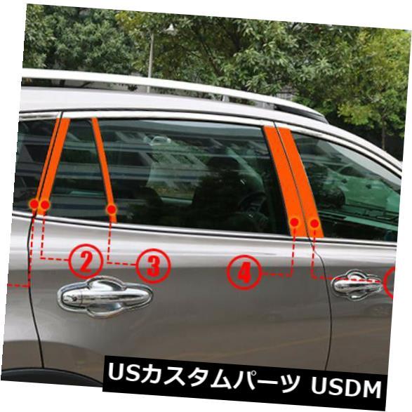 ドアピラー トヨタRAV4 2013-2018ステンレス鋼窓柱ポストトリム10PCS用 For Toyota RAV4 2013-2018 Stainless Steel Window Pillar Posts trim 10PCS