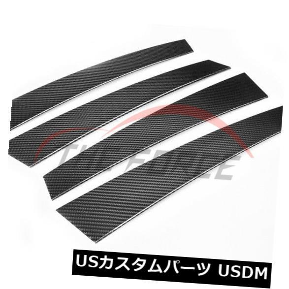 ドアピラー ポルシェパナメーラ2011-16用4本カーボンファイバーウィンドウピラー成形カバートリム 4pcs Carbon Fiber Window Pillar Molding Cover Trim For Porsche Panamera 2011-16