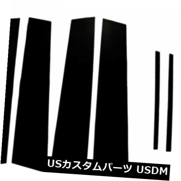 ドアピラー Cruze 2010-2015ミラー効果ウィンドウピラーポストカバートリム8個セットにフィット Fit For Cruze 2010-2015 Mirror Effect Window Pillar Posts Cover Trim 8pcs Set