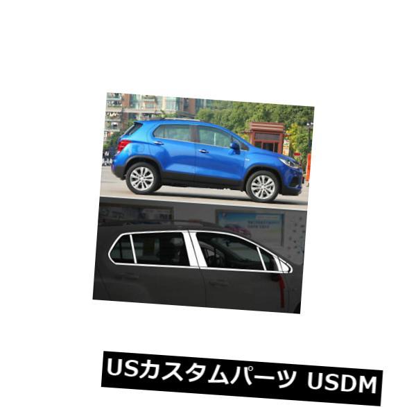 ドアピラー フルウィンドウズ成形トリム装飾ストリップシボレートラックス用センターピラー Full Windows Molding Trim Decoration Strips Center Pillar For Chevrolet Trax