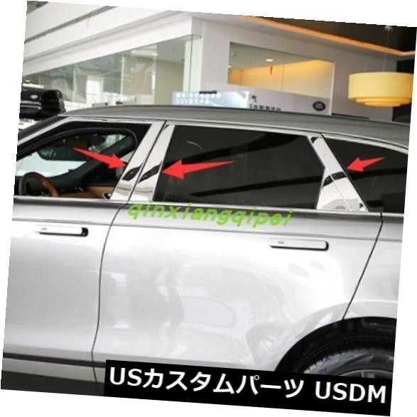 ドアピラー ランドローバーRange Rover Velar 17-18のためのステンレス鋼の窓の柱のポストのトリム Stainless steel Window Pillar Posts trim For Land Rover Range Rover Velar 17-18