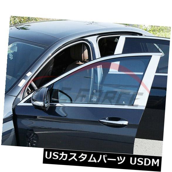 ドアピラー 4個2016-18メルセデスEクラス合金車の窓BピラーデコストリップトリムTSY41 4 pcs 2016-18 Mercedes E Class Alloy Car Window B Pillar Deco Strip Trim TSY41