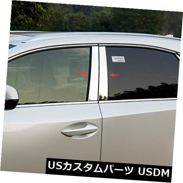 ドアピラー ステンレス鋼の窓の柱はLexus NX200 NX200t NX300h 2015-2018のためにトリムを投稿します Stainless steel Window Pillar Posts trim For Lexus NX200 NX200t NX300h 2015-2018