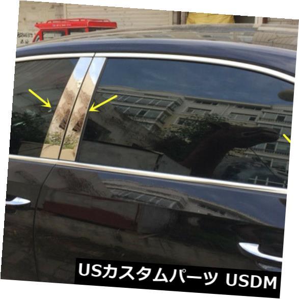 ドアピラー 8本の窓B + Cの柱のポストの鋳造物の土台カバートリムVW Passat NMS 2012- 2017 8pcs Window B+C Pillar Post Molding Sill Cover Trim For VW Passat NMS 2012- 2017