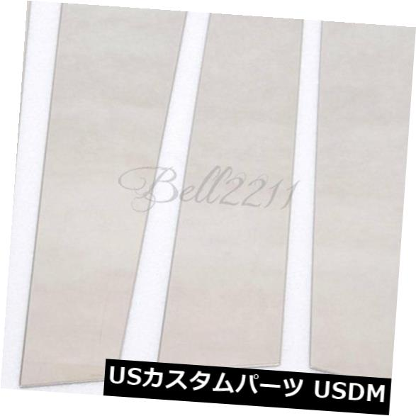 ドアピラー マツダ6 Atenza 2013 2014ステンレススチールウィンドウセンターピラーポストカバー6pc用 For Mazda 6 Atenza 2013 2014 Stainless Steel Window Center Pillar Post Cover 6pc