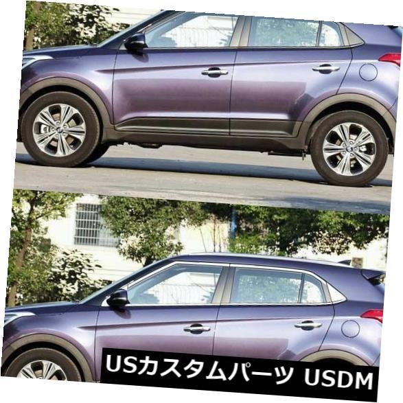 ドアピラー ヒュンダイIX25のためにぴったり合った12pcs全窓柱の土台の鋳造物のトリム 12pcs Full Window Pillars Sill Molding Trim Exactly Fitted For Hyundai IX25