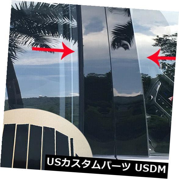 ドアピラー マツダCX-5 2017-2019のための10X車の窓のコラムBの柱カバートリムの鋳造物 10X For Mazda CX-5 2017-2019Car Window Column B C Pillar Cover Trim Mouldings