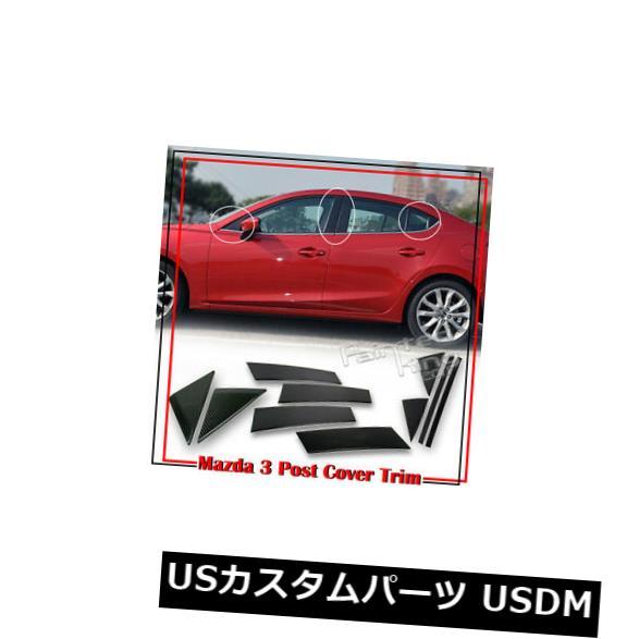 ドアピラー マツダ3のカーボン3 4 D 5 DサイドウィンドウピラーカバートリムGS GT 14-18 Carbon For Mazda 3 3rd 4D 5D Side Window Pillar Cover Trim GS GT 14-18