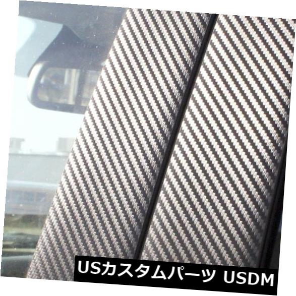 ドアピラー シボレーマリブ08-12 6pcセットドアトリムカバーのためのDi-Noc炭素繊維柱ポスト Di-Noc Carbon Fiber Pillar Posts for Chevy Malibu 08-12 6pc Set Door Trim Cover