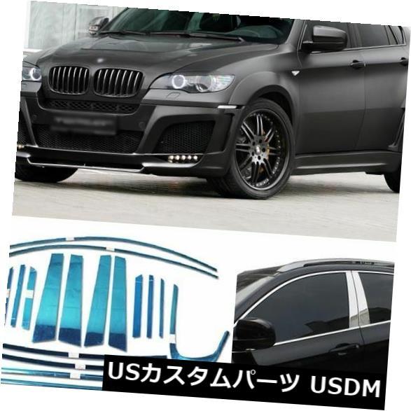 ドアピラー 20本のフルウィンドウピラーウィンドウシルモールディングトリム、BMW X 6用 20pcs Full Window Pillars Window Sill Molding Trim Exactly Fitted For BMW X6