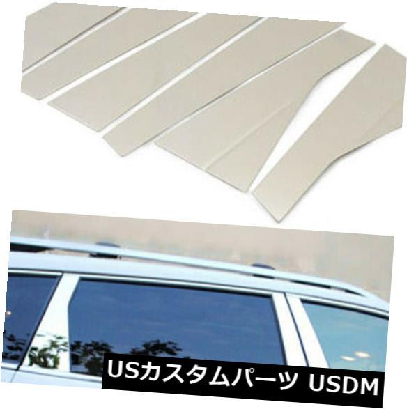 ドアピラー Jeep Cherokee 2014-2018ステンレススチールウィンドウセンターピラーポストカバートリム用 For Jeep Cherokee 2014-2018 Stainless Steel Window Center Pillar Post Cover Trim