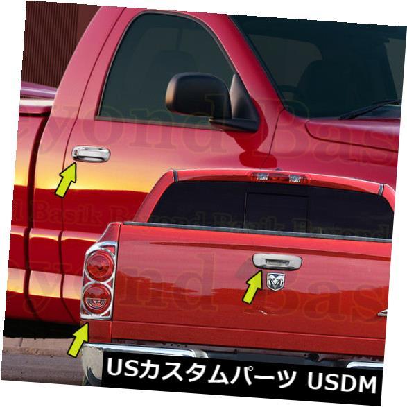ドアピラー 07-08 RAM 1500クロームドアハンドルカバーW / PK +ガス+テール アート+テールライトベゼル For 07-08 RAM 1500 Chrome Door Handle COVERS W/PK+Gas+Tailgate+Taillight Bezel