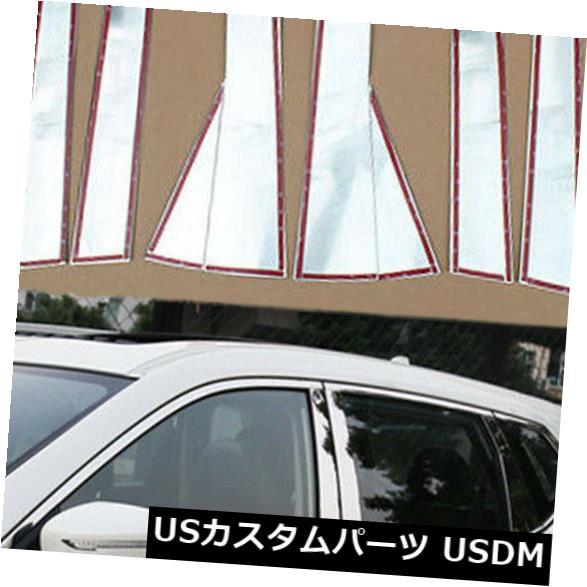 ドアピラー NISSAN ROGUE X-TRAIL 2014-2016のためのステンレス鋼車ウィンドウピラーポストトリム FOR NISSAN ROGUE X-TRAIL 2014-2016 STAINLESS STEEL CAR WINDOW PILLAR POST TRIM