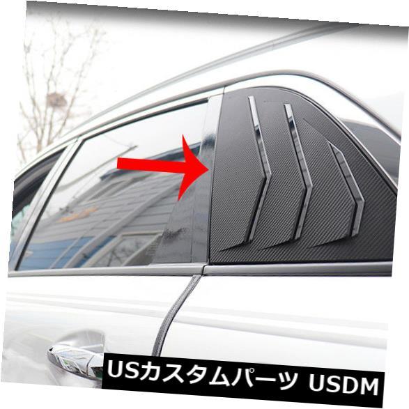 ドアピラー Kia Niro 2018用韓国CピラーカーボンフィッシュグリルBranchiaウィンドウプレートマスク Korea C Pillar Carbon Fish Grill Branchia Window Plate Mask for Kia Niro 2018