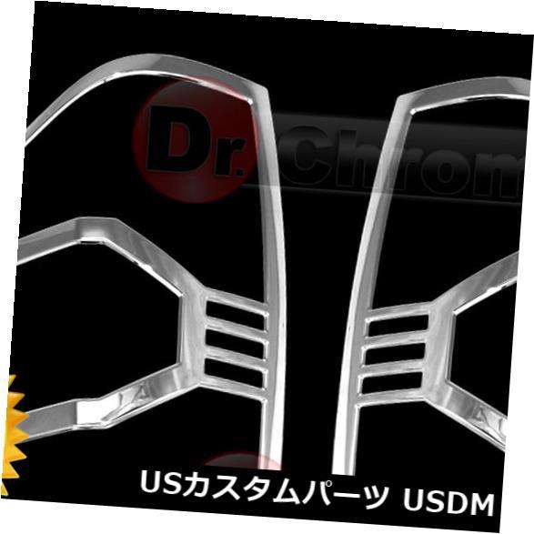 ドアピラー 14-16トヨタツンドラクルーキャブ+ダブルキャブトリプルクロームテールライトトリムベゼルカバー 14-16 Toyota Tundra CrewCab+Double Cab Triple Chrome Taillight Trim Bezel Cover