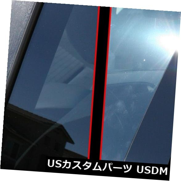ドアピラー アキュラTL 04-08 6pcセットドアトリムピアノカバーウィンドウキットのための黒い柱ポスト Black Pillar Posts for Acura TL 04-08 6pc Set Door Trim Piano Cover Window Kit