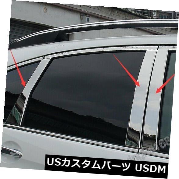 ドアピラー 6PCSステンレス鋼の窓の柱はホンダCRV 2012- 2016 STYのためにトリムを投稿します 6PCS Stainless Steel Window Pillar Posts Trim For Honda CRV 2012- 2016 STY