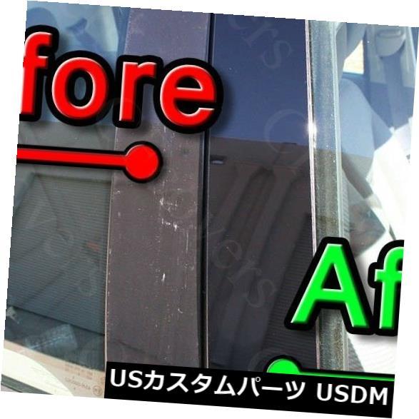 ドアピラー 三菱ミラージュ89-92 2個セットカバードアトリム窓用黒柱ポスト BLACK Pillar Posts for Mitsubishi Mirage 89-92 2pc Set Cover Door Trim Window