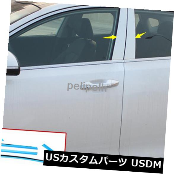 ドアピラー Kia Optima 2016-2018のための14本の下部の窓枠枠と中柱支柱トリム 14pcs Bottom Window Sill Frame&Middle Pillar Posts trim For Kia Optima 2016-2018