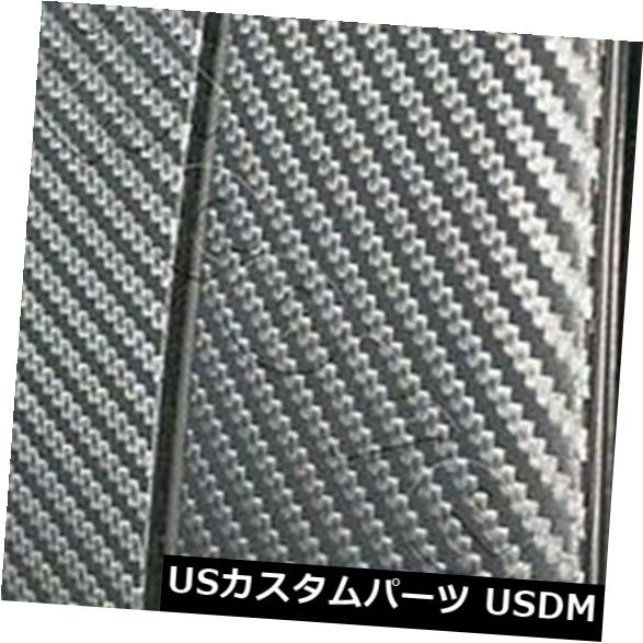 ドアピラー カーボンファイバーディノックピラーポスト用GMC S15 82-93 2ピースセットドアトリムカバーキット CARBON FIBER Di-Noc Pillar Posts for GMC S15 82-93 2pc Set Door Trim Cover Kit