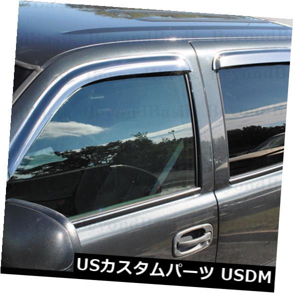 ドアピラー 2001-2006 SILVERADO 4drクルーキャブ4PCクロームドアベントウィンドウバイザーレインガード 2001-2006 SILVERADO 4dr Crew Cab 4PC Chrome Door Vent Window Visor Rain Guards