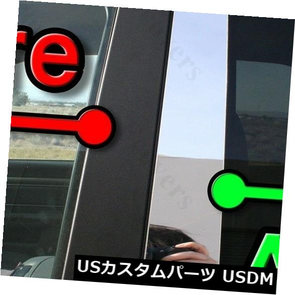 ドアピラー Kia Soul 11-13 10pcセットドアカバーミラー付きウィンドウトリムのためのクロム柱の投稿 CHROME Pillar Posts for Kia Soul 11-13 10pc Set Door Cover Mirrored Window Trim